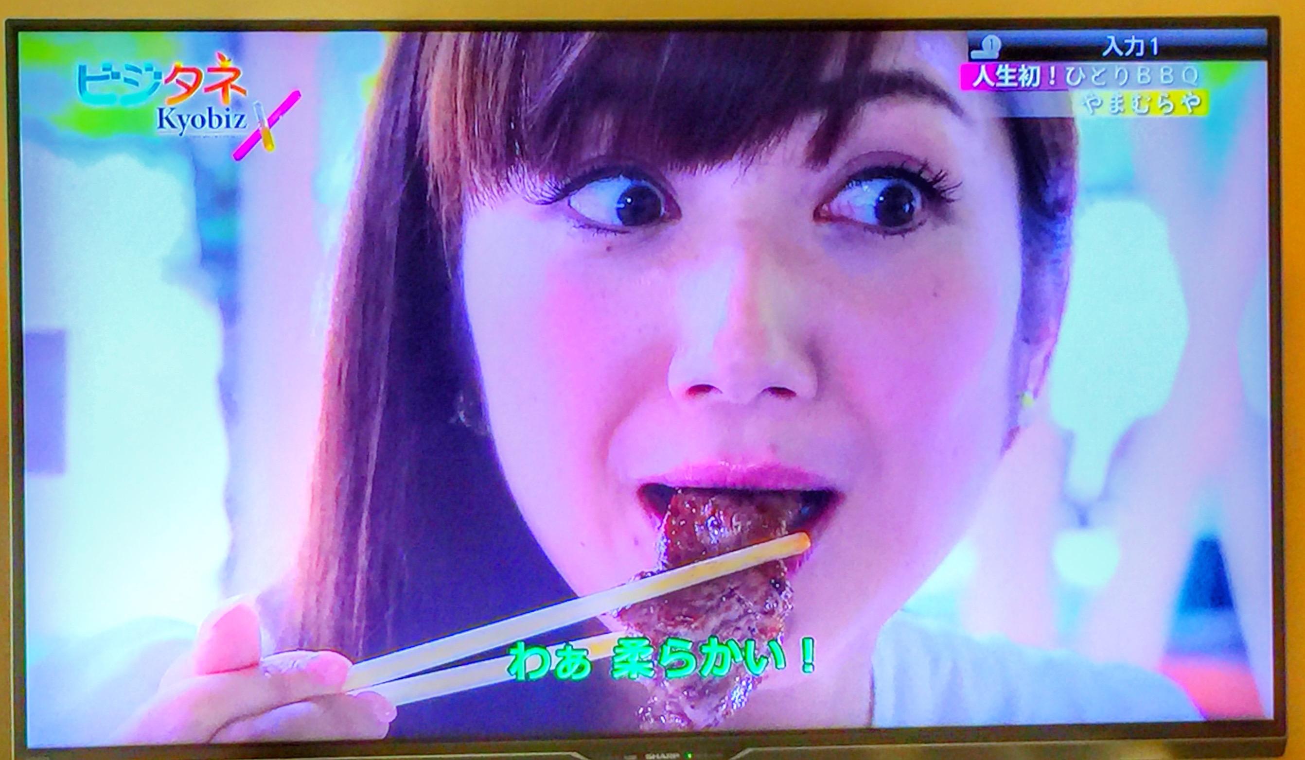 KBS京都テレビに出演しました!!