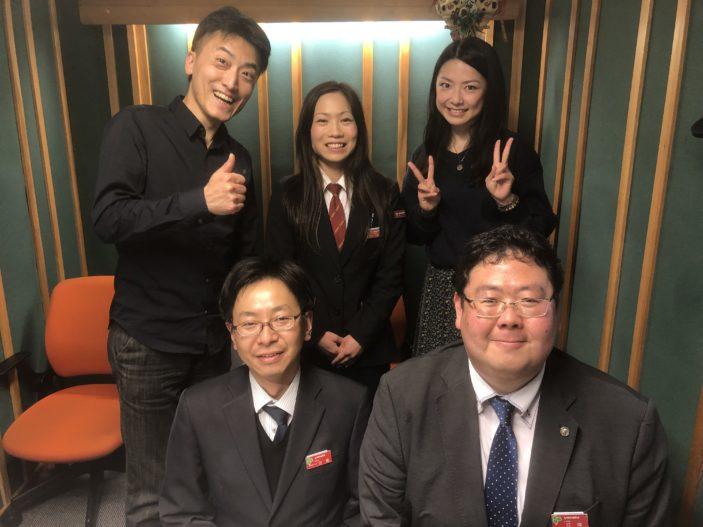 ラジオ「山村宙載の人生はバーベキューだ!!」