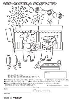 ぬりえコンテスト店長賞発表!